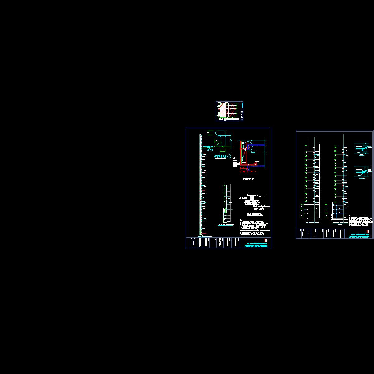 海亮3期脚手架剖面及详图(最终2000版)6.1.dwg