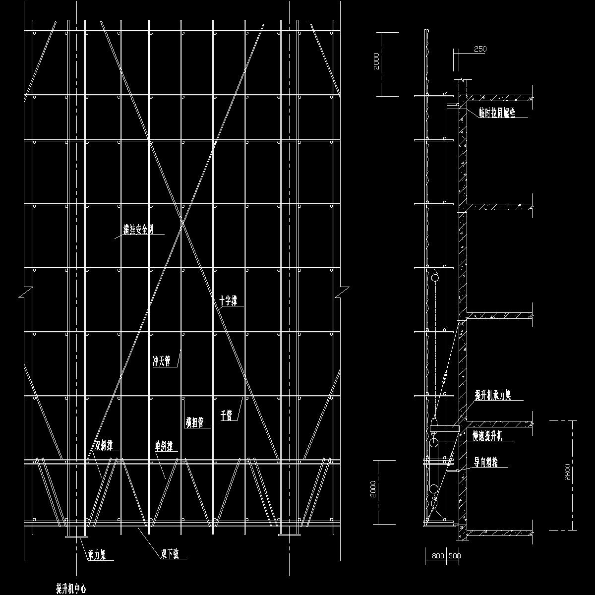 3.10.15剪力墙电动外架图.dwg