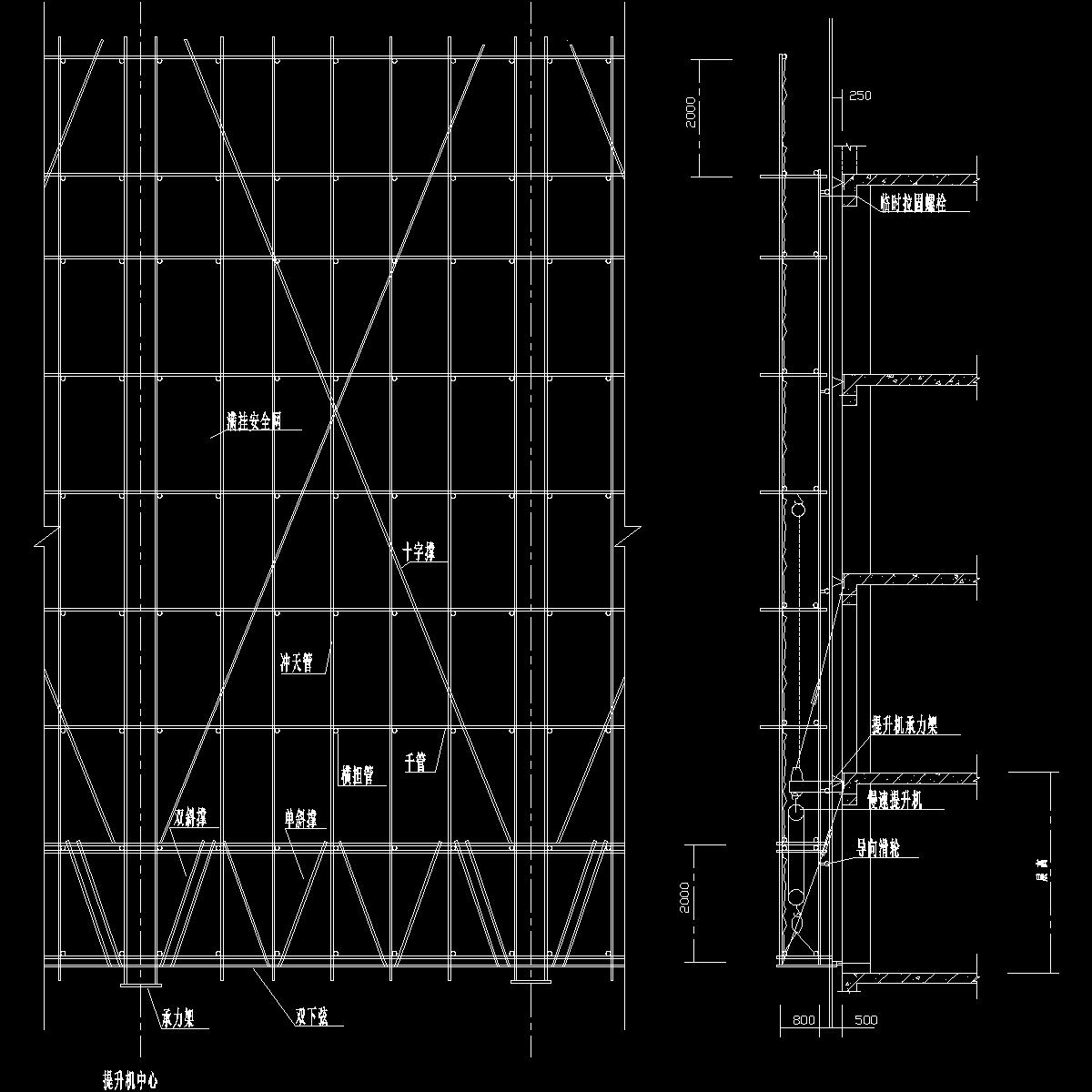 3.10.16框架结构电动外架图.dwg