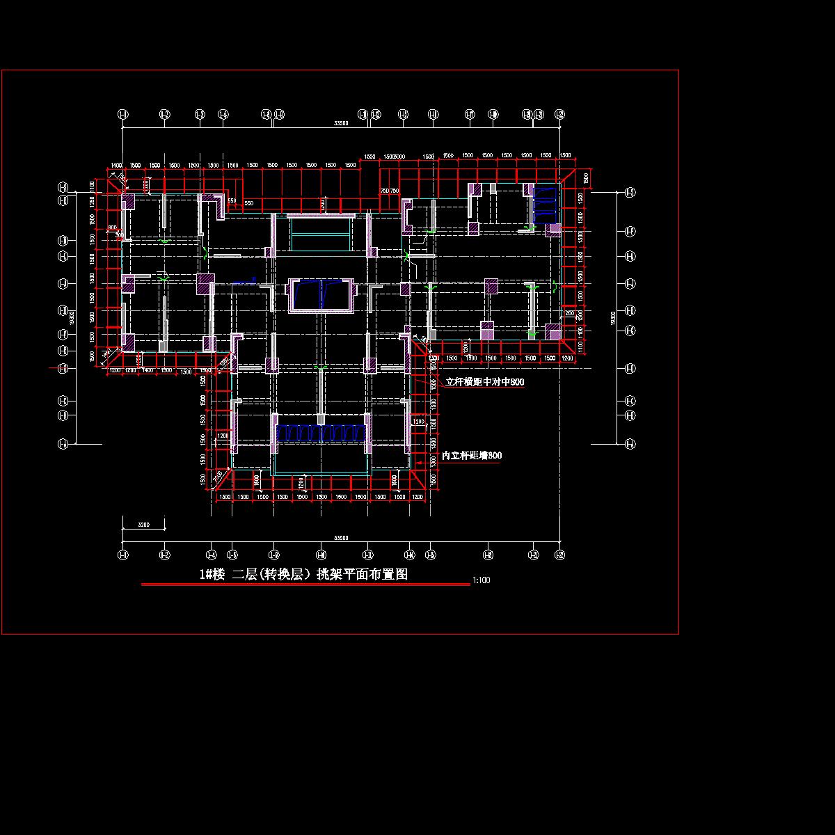 1#楼二层挑架工字钢平面布置图.dwg