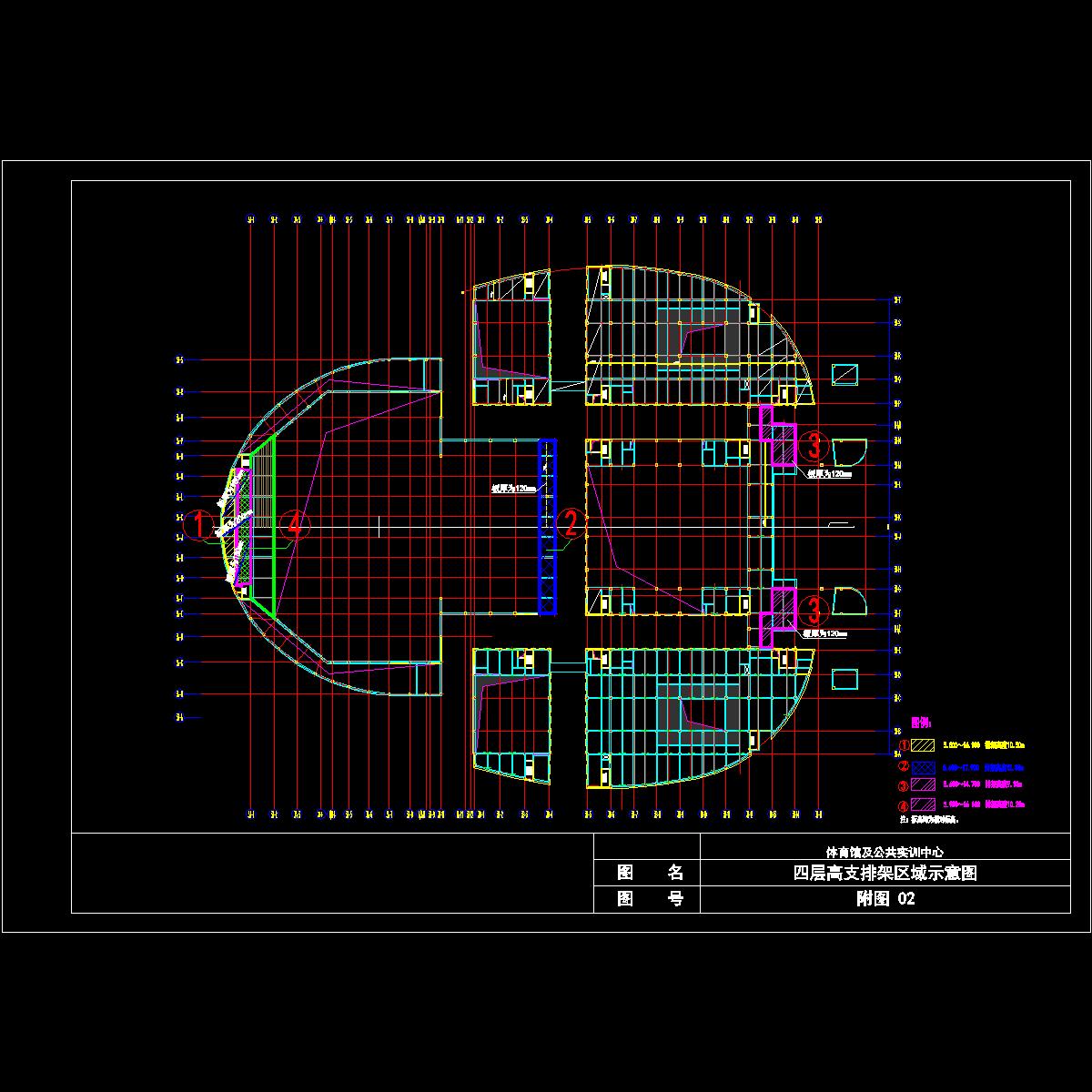 附图2 四层排架布置图02.dwg