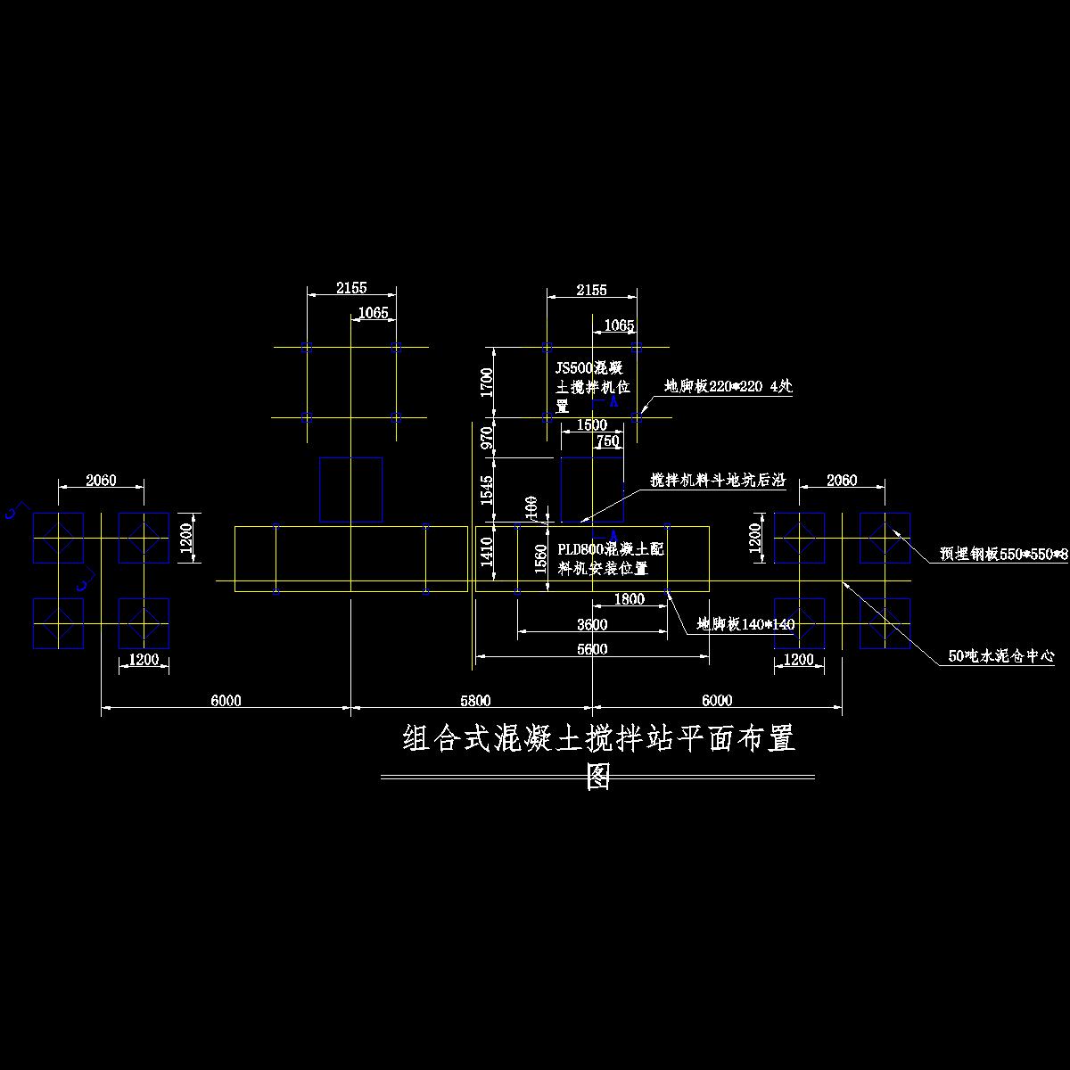 组合式混凝土搅拌站平面布置图.dwg
