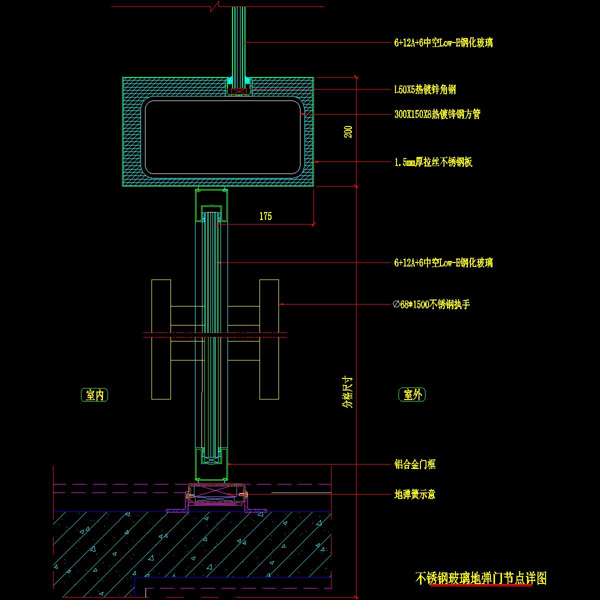不锈钢玻璃地弹门节点详图1.dwg