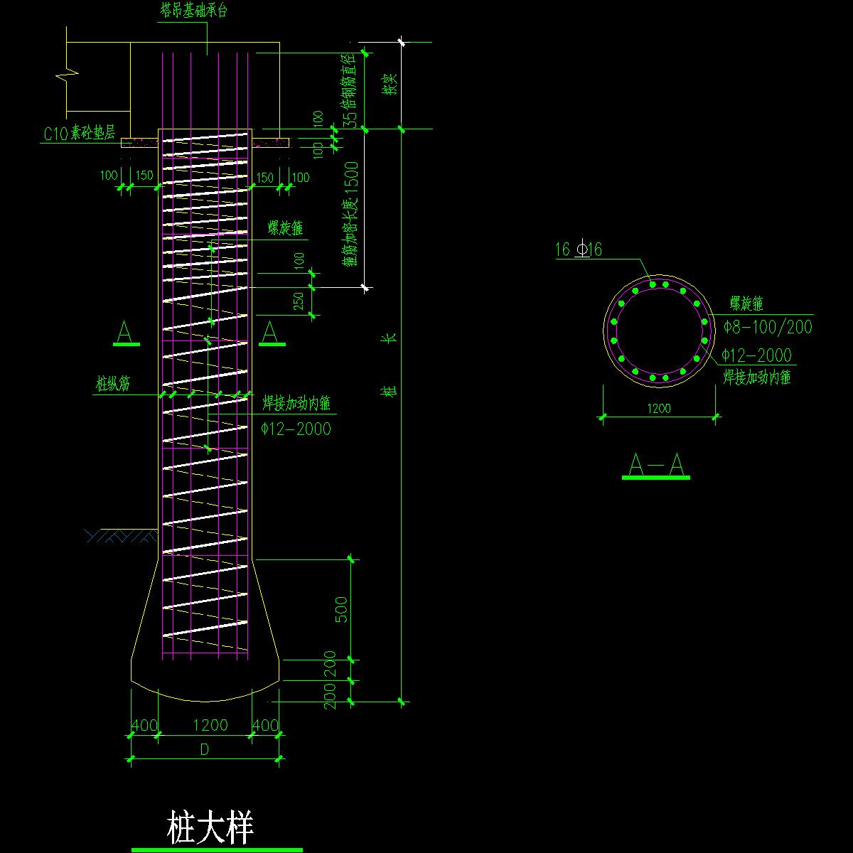 塔吊基础人工挖孔桩图.dwg