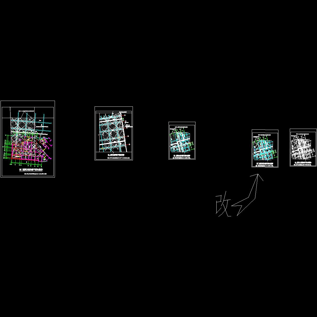负二层高支模局部平面布置图(图3改.dwg