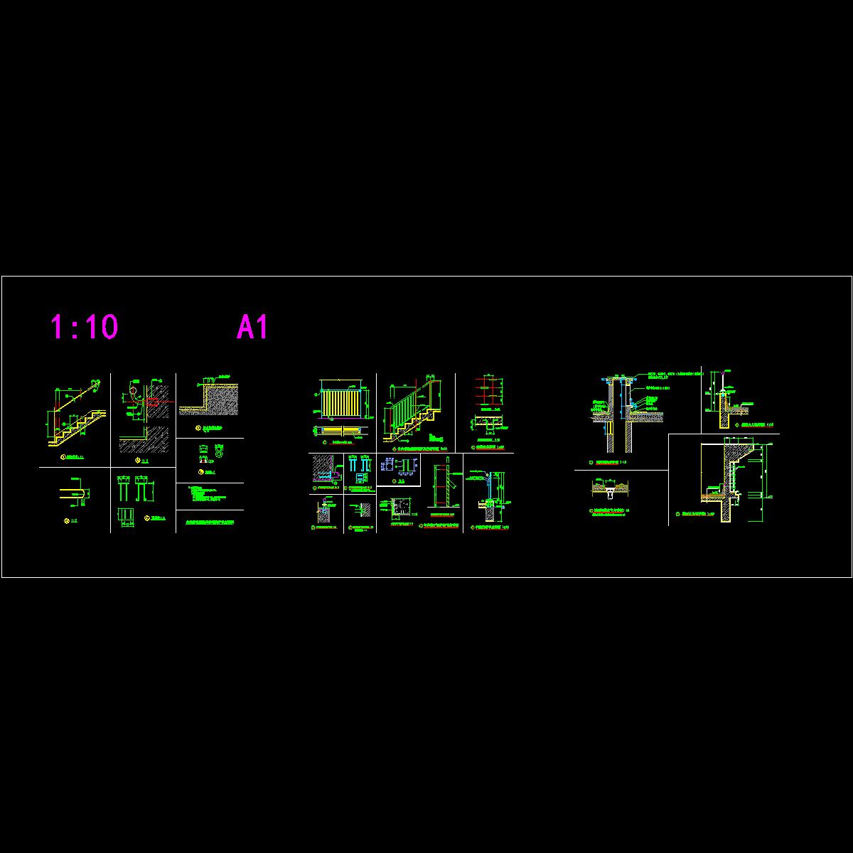 4-节点详图0321.dwg
