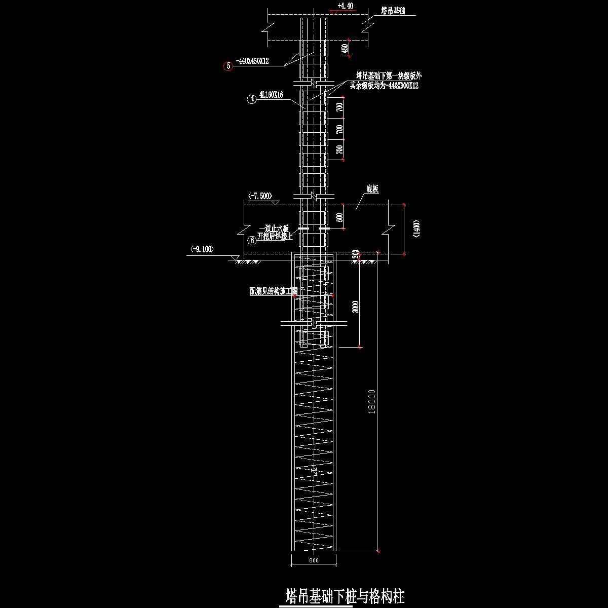 塔吊基础下桩与格构柱.dwg