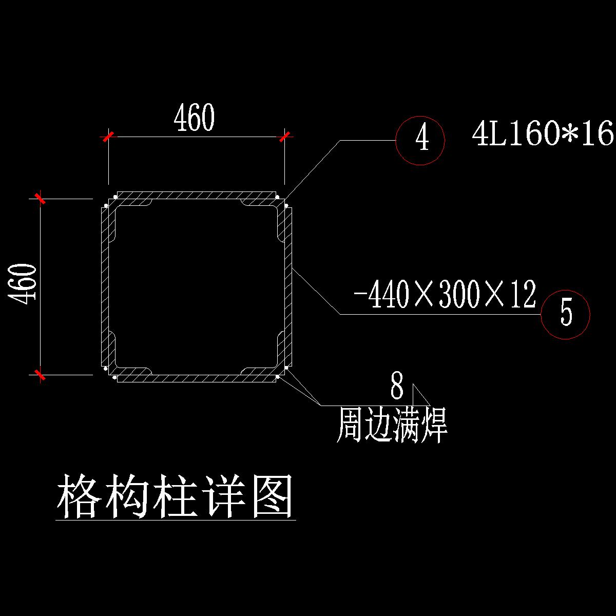 格构柱详图.dwg