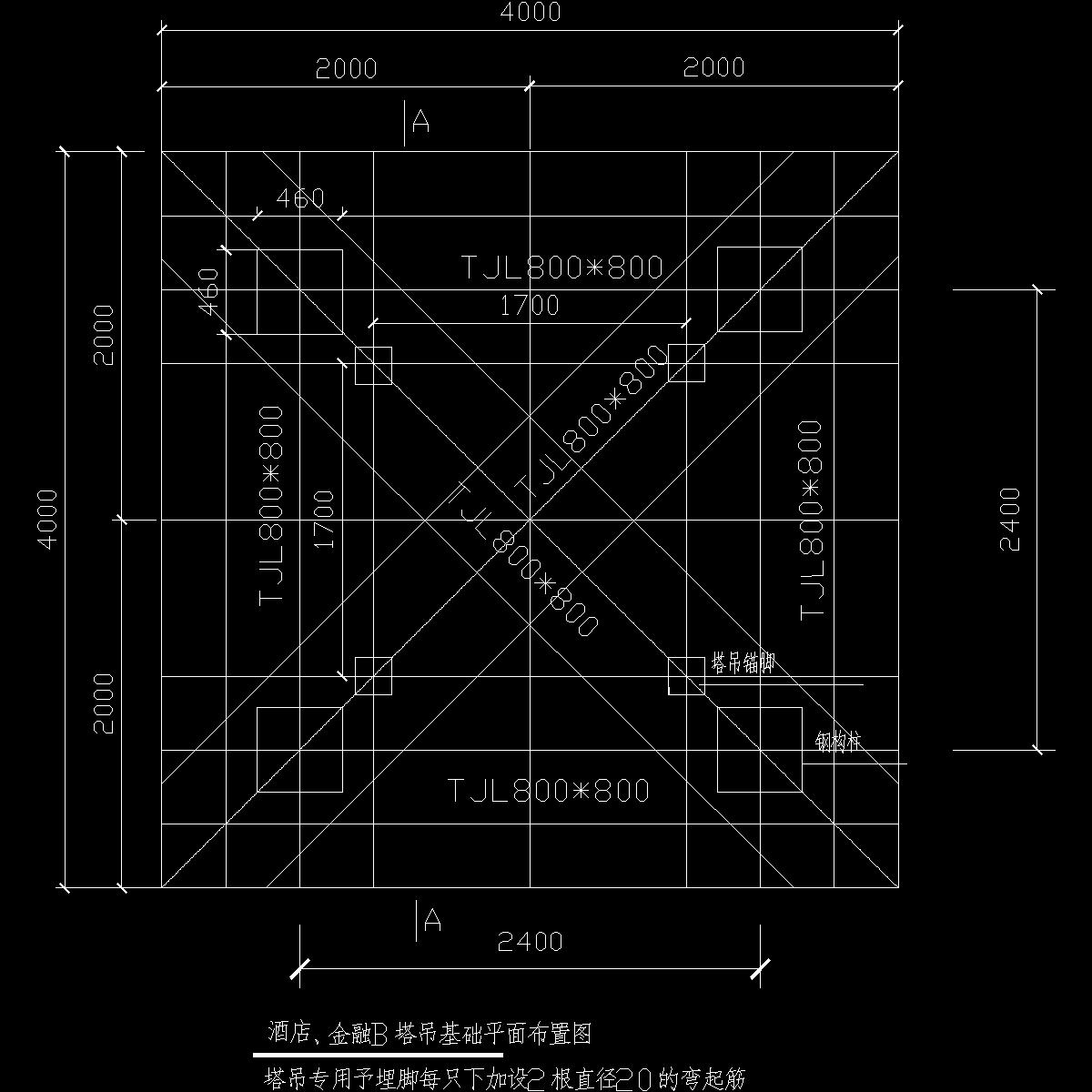 酒店、金融b塔吊基础平面图.dwg
