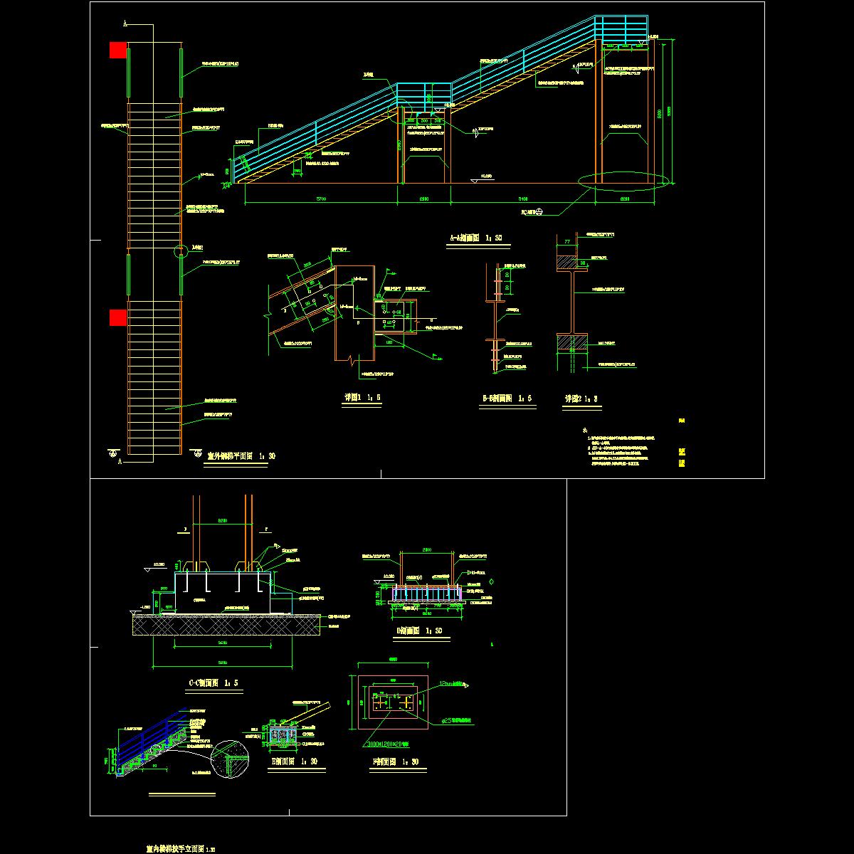 结构设计楼梯设计 - 1