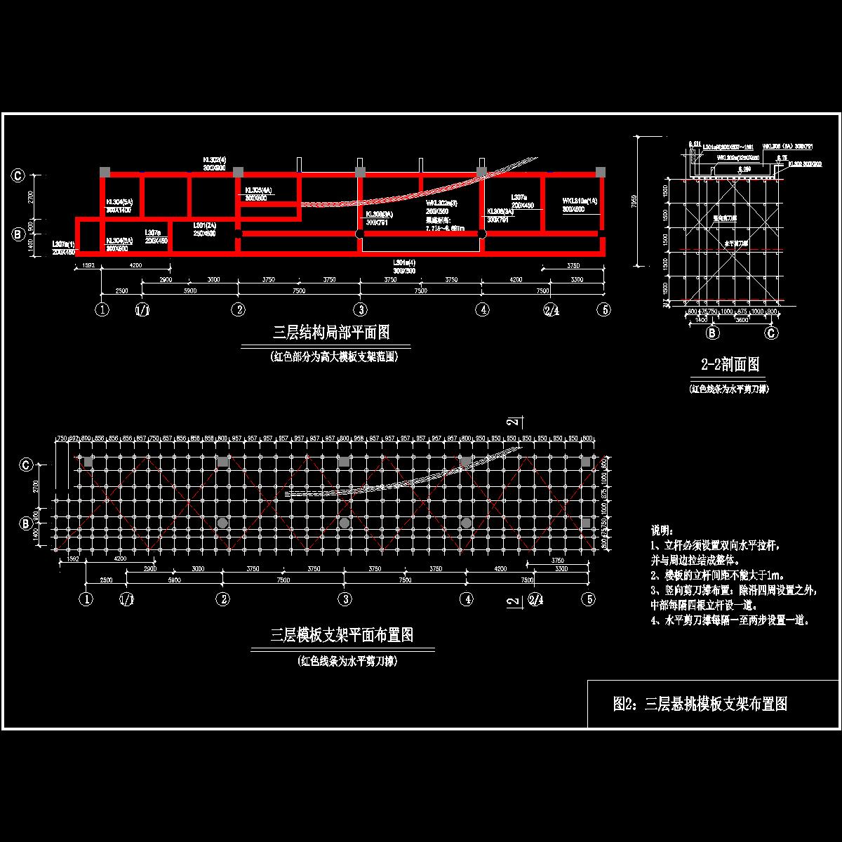 三层平面剖面图.dwg