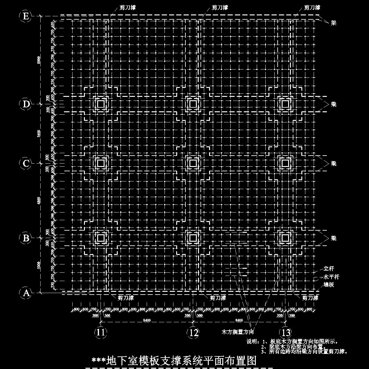 地下室立杆平面布置图.dwg
