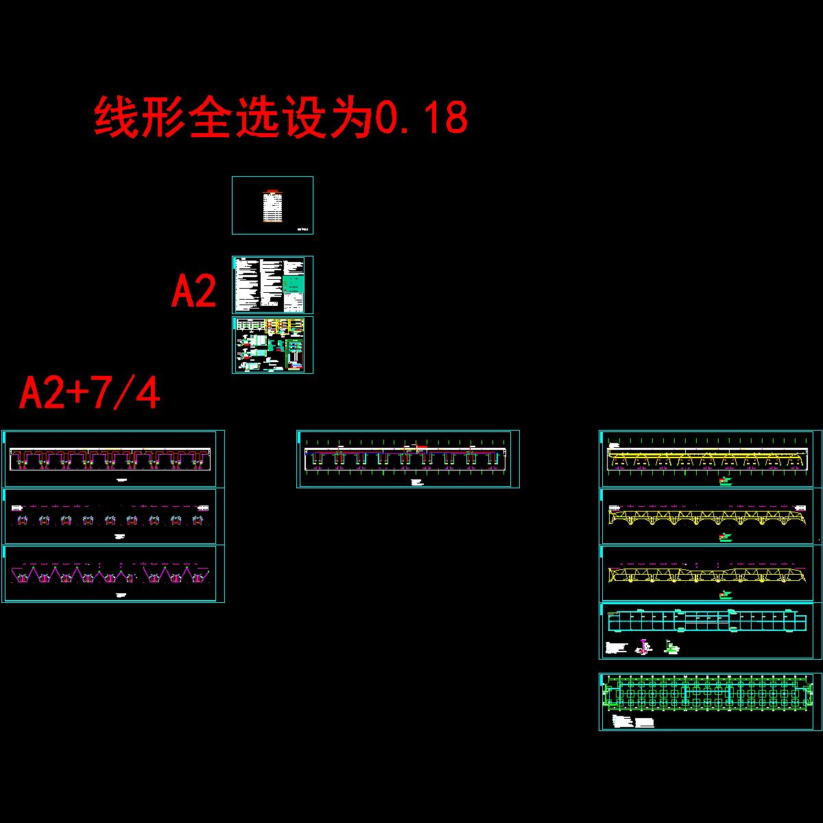 3#楼电施20140317_t7.dwg