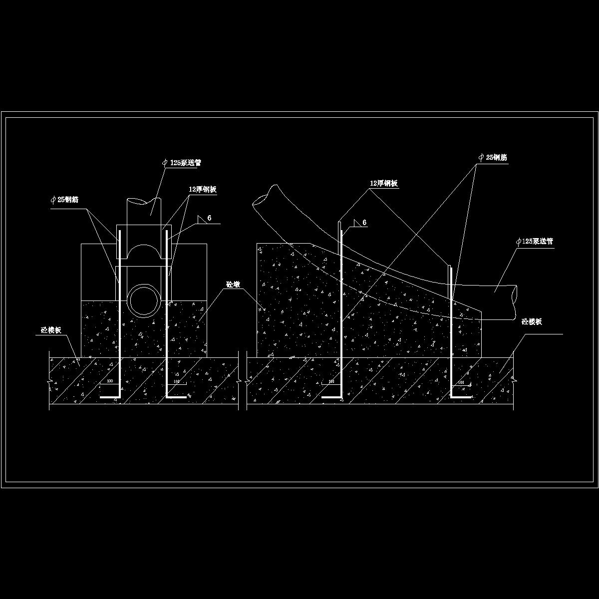砼-泵送管固定图.dwg
