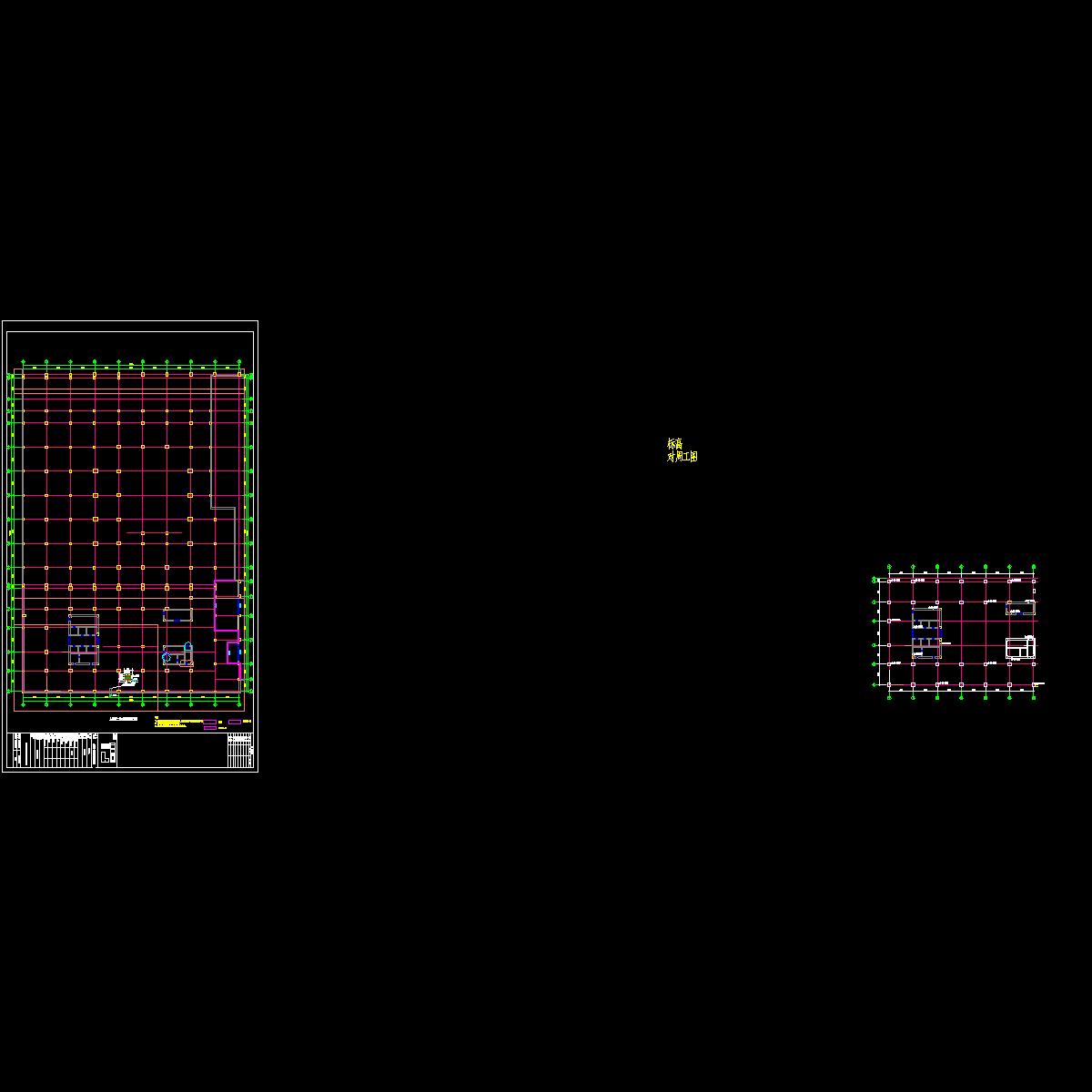 结施-44-a区地下一层~屋顶层墙柱平面图.dwg