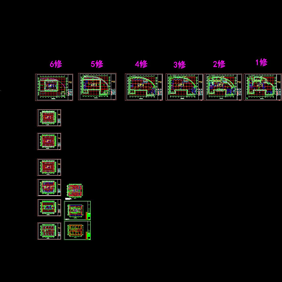 2#楼平面分格图.dwg