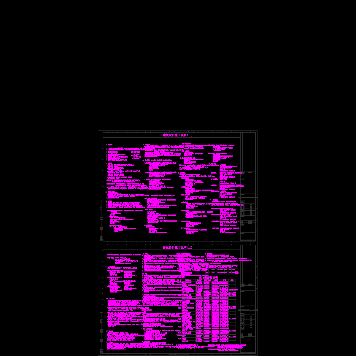 clxy01施工说明_t3.dwg