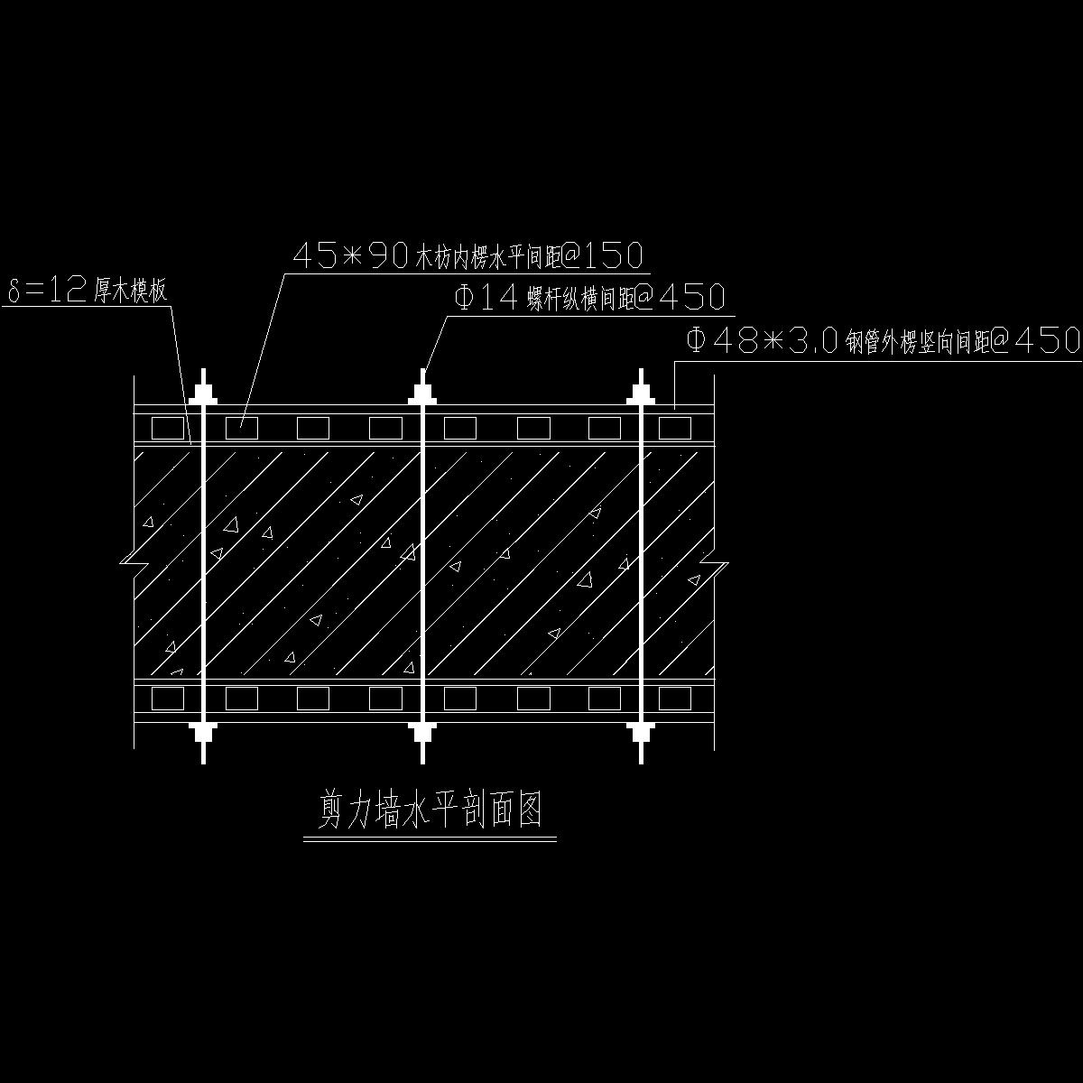 剪力墙水平剖面图.dwg